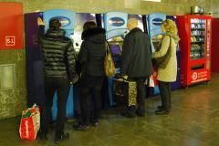 metro-ticketautomaten_oriente
